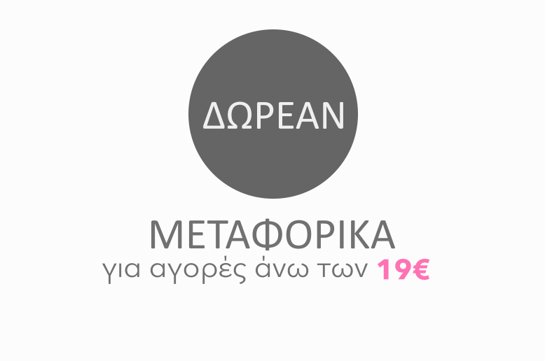offer banner